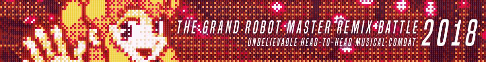 GRMRB Logo